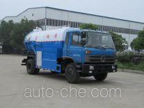 神狐牌HLQ5160GQWE型清洗吸污车