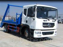 Heli Shenhu HLQ5160ZBSD4 skip loader truck