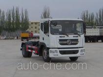 Heli Shenhu HLQ5161ZXXD4 detachable body garbage truck