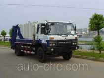 Heli Shenhu HLQ5163ZYS garbage compactor truck