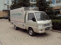 Hualin HLT5023JHQLJEV electric garbage container transport truck