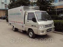 Hualin HLT5025CTYEV electric garbage container transport truck