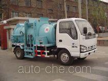 华林牌HLT5070ZZZY型自装卸式垃圾车