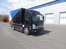 Hualin HLT5071XXYEV electric cargo van