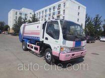 Hualin HLT5072ZYSJ garbage compactor truck
