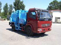Hualin HLT5081ZZZ self-loading garbage truck