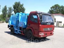 Hualin HLT5081ZZZ self-loading garbage truck