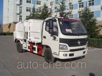 Hualin HLT5083ZZZ self-loading garbage truck
