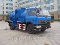 华林牌HLT5101ZZZY型自装卸式垃圾车