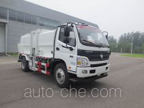 Hualin HLT5120TCAE6 food waste truck
