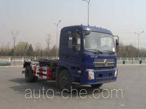 Hualin HLT5120ZXX detachable body garbage truck
