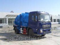 Hualin HLT5120ZZZ self-loading garbage truck