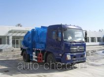 Hualin HLT5120ZZZ self-loading garbage truck