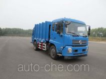 Hualin HLT5126ZYS garbage compactor truck