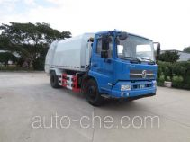Hualin HLT5128ZYS garbage compactor truck