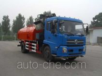 Hualin HLT5160GQX high pressure road washer truck