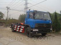 Hualin HLT5160ZXX detachable body garbage truck