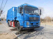 Hualin HLT5160ZYSE52 garbage compactor truck