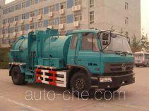 华林牌HLT5160ZZZY型自装卸式垃圾车