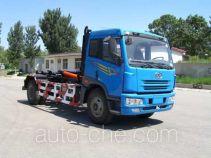 Hualin HLT5161ZXX detachable body garbage truck
