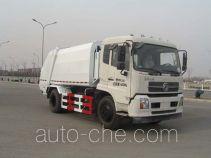 Hualin HLT5161ZYSR garbage compactor truck