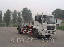 Hualin HLT5163ZXX detachable body garbage truck