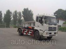 Hualin HLT5164ZXX detachable body garbage truck