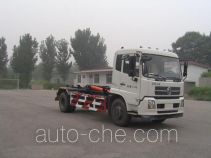 Hualin HLT5164ZXX detachable body garbage truck