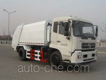 Hualin HLT5164ZYS garbage compactor truck