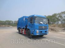 Hualin HLT5164ZYSD garbage compactor truck
