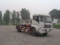 Hualin HLT5165ZXXR detachable body garbage truck