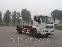 Hualin HLT5165ZXXR detachable body garbage truck