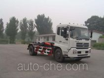 Hualin HLT5166ZXX detachable body garbage truck
