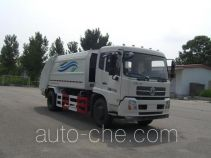 Hualin HLT5167ZYS garbage compactor truck