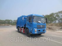 Hualin HLT5168ZYS garbage compactor truck