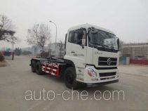 Hualin HLT5250ZXX detachable body garbage truck
