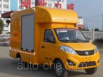 Zhongqi Liwei HLW5030XGC engineering works vehicle