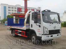 Zhongqi Liwei HLW5040TQZ5SX wrecker