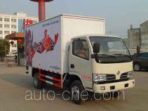 Zhongqi Liwei HLW5040XWTEQ5 mobile stage van truck