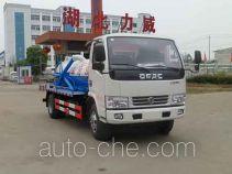 中汽力威牌HLW5041GXW5EQ型吸污车