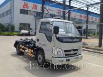 Zhongqi Liwei HLW5041ZXX5BJ detachable body garbage truck