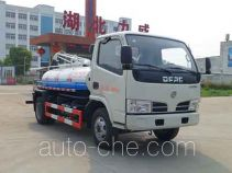 Zhongqi Liwei HLW5042GXE5EQ suction truck