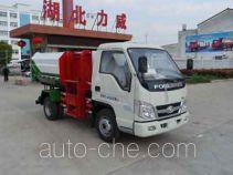 Zhongqi Liwei HLW5042ZZZB self-loading garbage truck