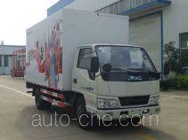 中汽力威牌HLW5040XWT5JX型舞台车
