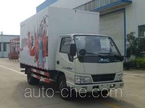 Zhongqi Liwei HLW5040XWT5JX mobile stage van truck