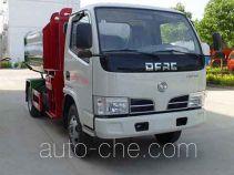 Zhongqi Liwei HLW5070ZZZ self-loading garbage truck
