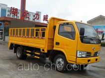 Zhongqi Liwei HLW5071CTY5EQ trash containers transport truck