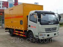 Zhongqi Liwei HLW5081XDY5EQ power supply truck