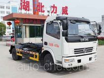Zhongqi Liwei HLW5080ZXXD detachable body garbage truck