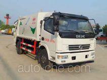 Zhongqi Liwei HLW5080ZYS garbage compactor truck